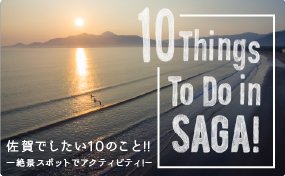 10 Things To Do in SAGA!